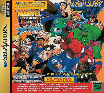 Marvel super heroes vs. street fighter (japan)